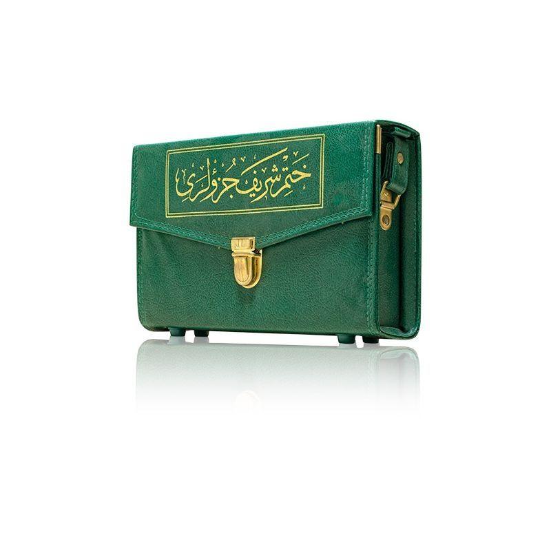 <span>30 Cüz Kur'an-ı Kerim Orta Boy</span>