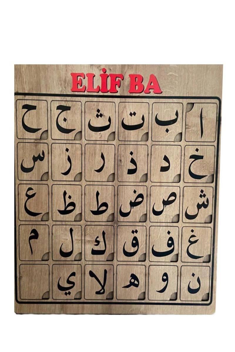 <span>Ahşap Puzzle Elif Ba Eğitici Oyuncak</span>