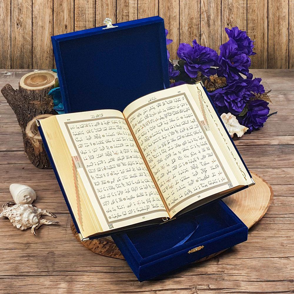 Kişiye Özel İslami Hediye Kadife Kutulu K.Kerim Hafız Boy Renk Seçenekli - HR