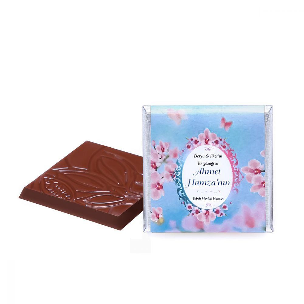 Bebek Mevlüt Çikolatası-Kardelen Yasin Kitabı-Magnet-Kokulu Tesbih 50 Adet)