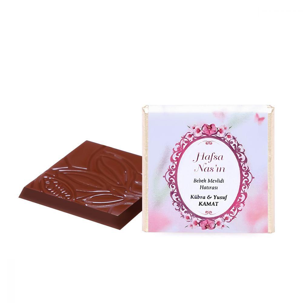 Yenidoğan Kız Bebek Hediyesi-Orkide Mevlüt Paketi 122 (Çikolata - Orkide Yasin Kitabı - Magnet )