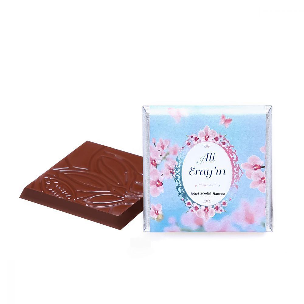 <span>Hoşgeldin Erkek Bebek Hediyesi-Kardelen Paketi (Çikolata - Kardelen Mavi Yasin Kitabı 50 Adet)</span>