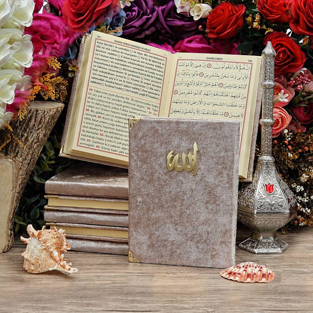 <span>Çanta Boy Kadife Kaplı Yasin Cüzü 128 Sayfa Allah Lafızlı Vizon</span>