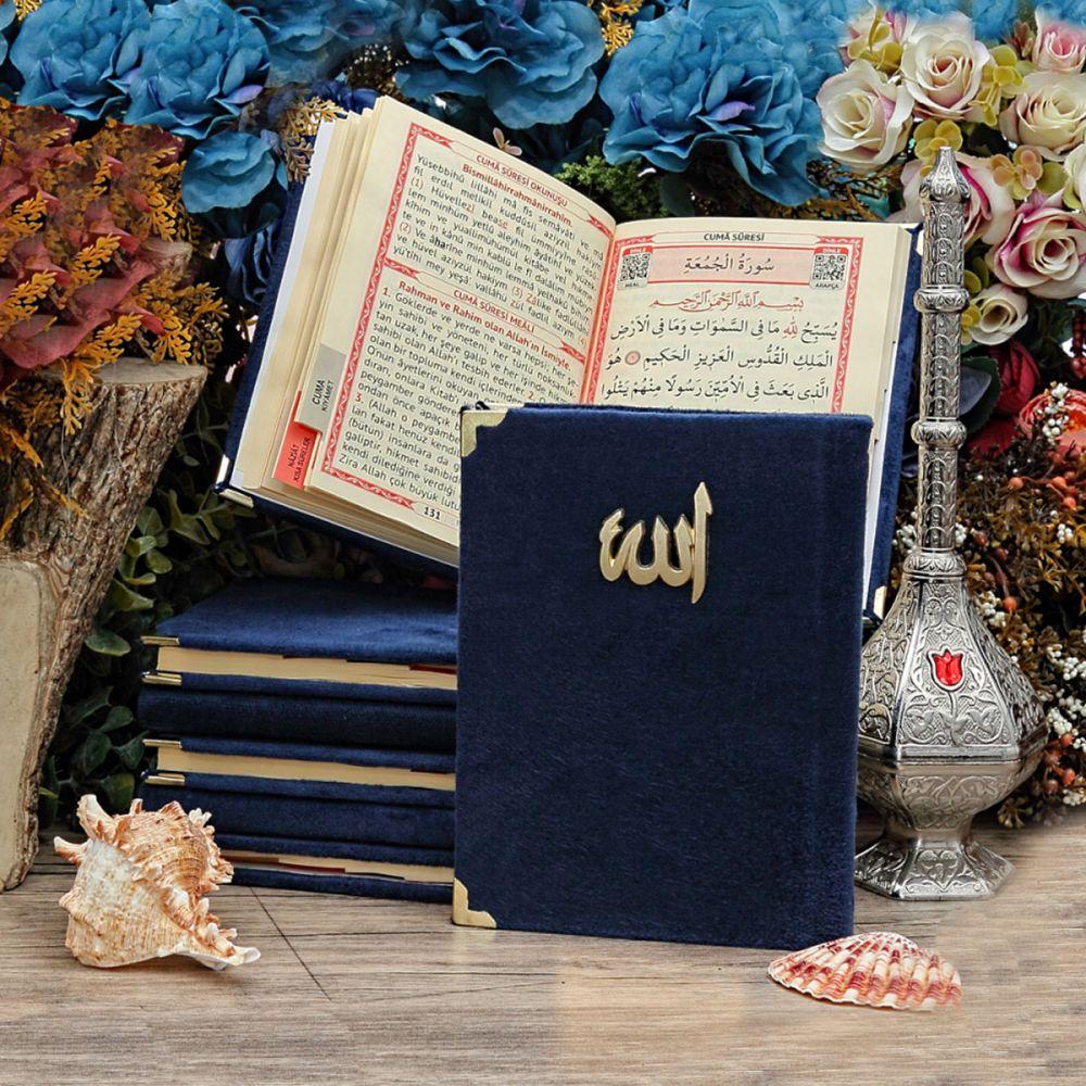 <span>Çanta Boy Kadife Kaplı Yasin Kitabı Allah Lafızlı Lacivert</span>