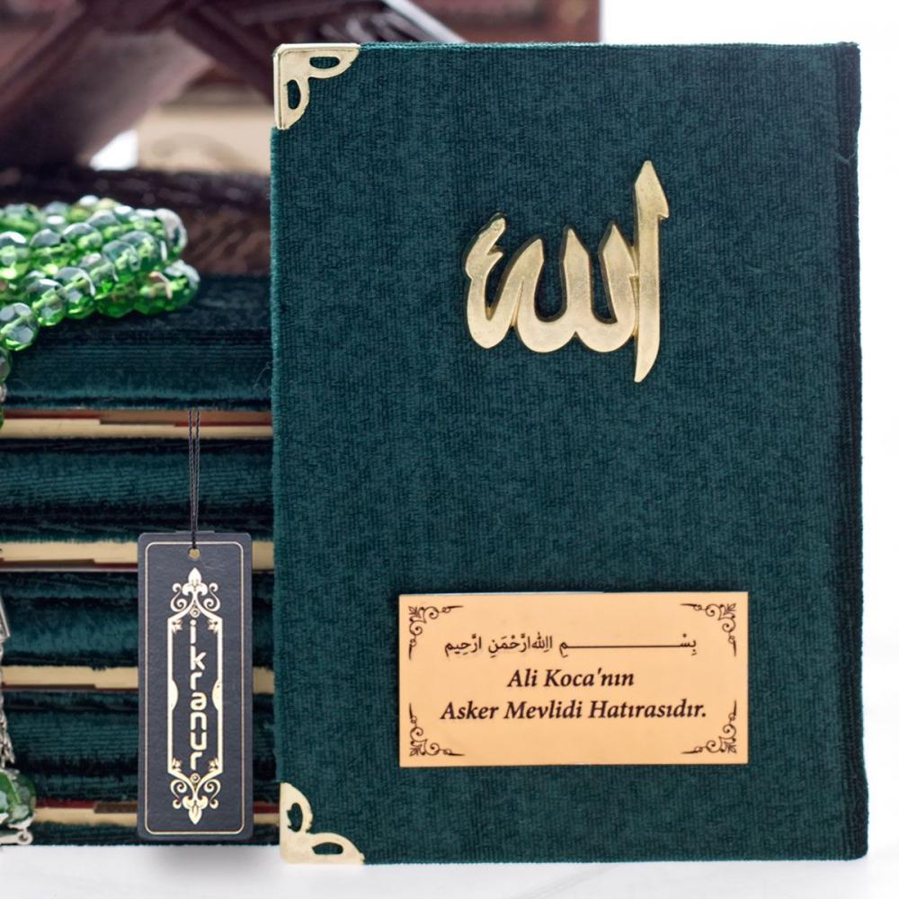 <span>Cep Boy 128 Sayfa Allah Lafızlı, İsim Baskılı Kadife Kaplı Yasin Kitabı Yeşil</span>