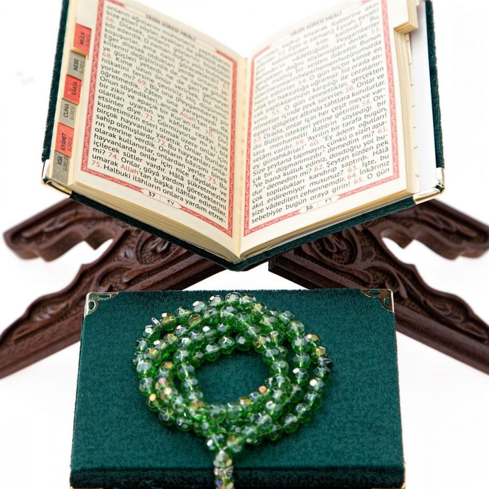 Cep Boy 128 Sayfa Allah Lafızlı, İsim Baskılı Kadife Kaplı Yasin Kitabı Yeşil