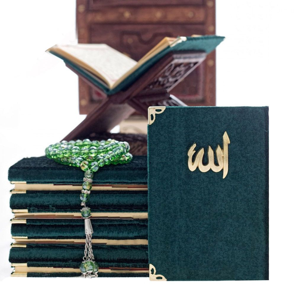 <span>Cep Boy 128 Sayfa Allah Lafızlı Kadife Kaplı Yasin Kitabı Yeşil</span>