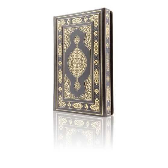 <span>Deri Kur'an-ı Kerim Rahle Boy (Özel Ciltli Ve Özel Kutulu, Mühürlü) -</span>