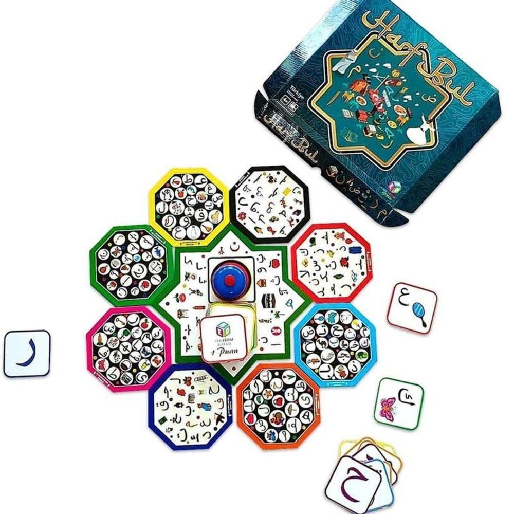 Harf Bul Akıl, Zeka, Görsel, Eğitici ve Odaklanma Oyunu