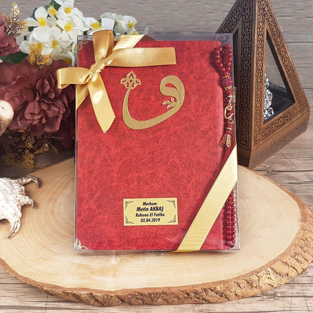 <span>İsme Özel Deri Ciltli Yasin Kitabı, İnci Tesbih Asetat Kutulu Mevlid Seti</span>
