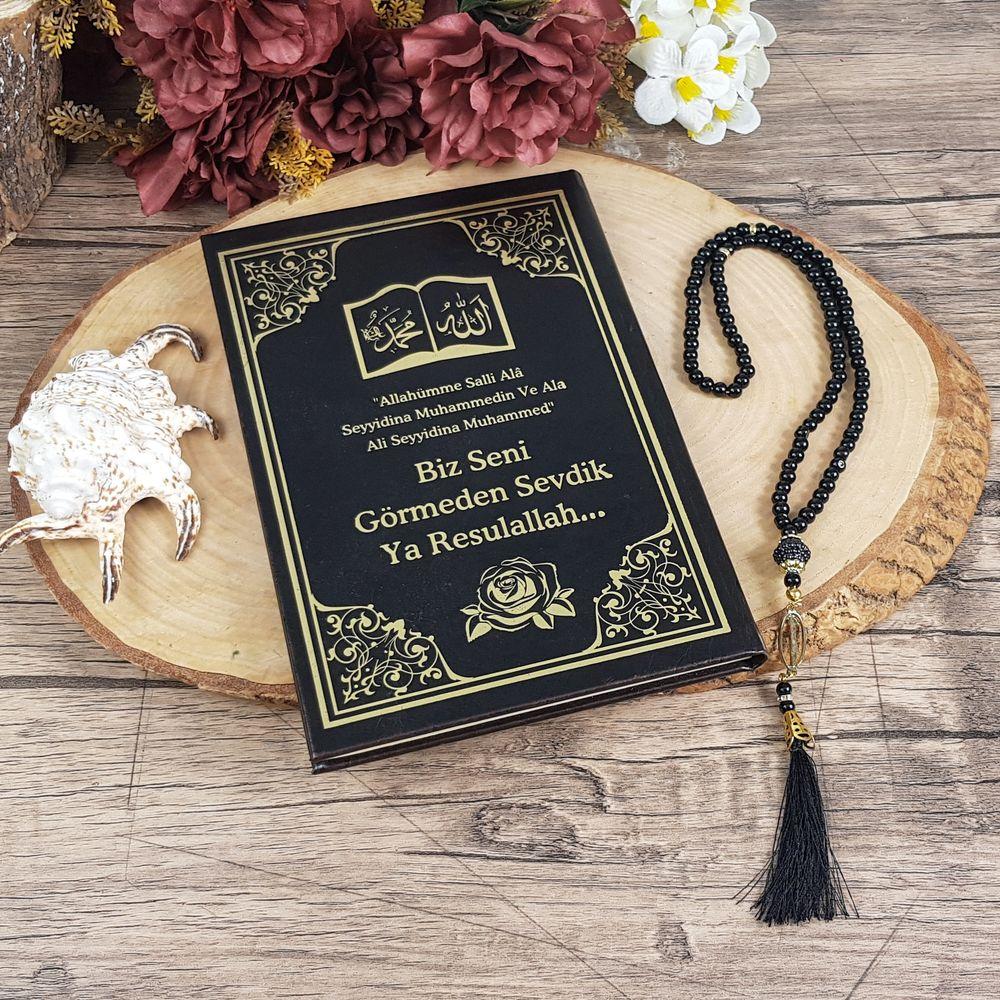 İsme Özel Deri Ciltli Yasin Kitabı, İnci Tesbih Tül Keseli 20 ADET