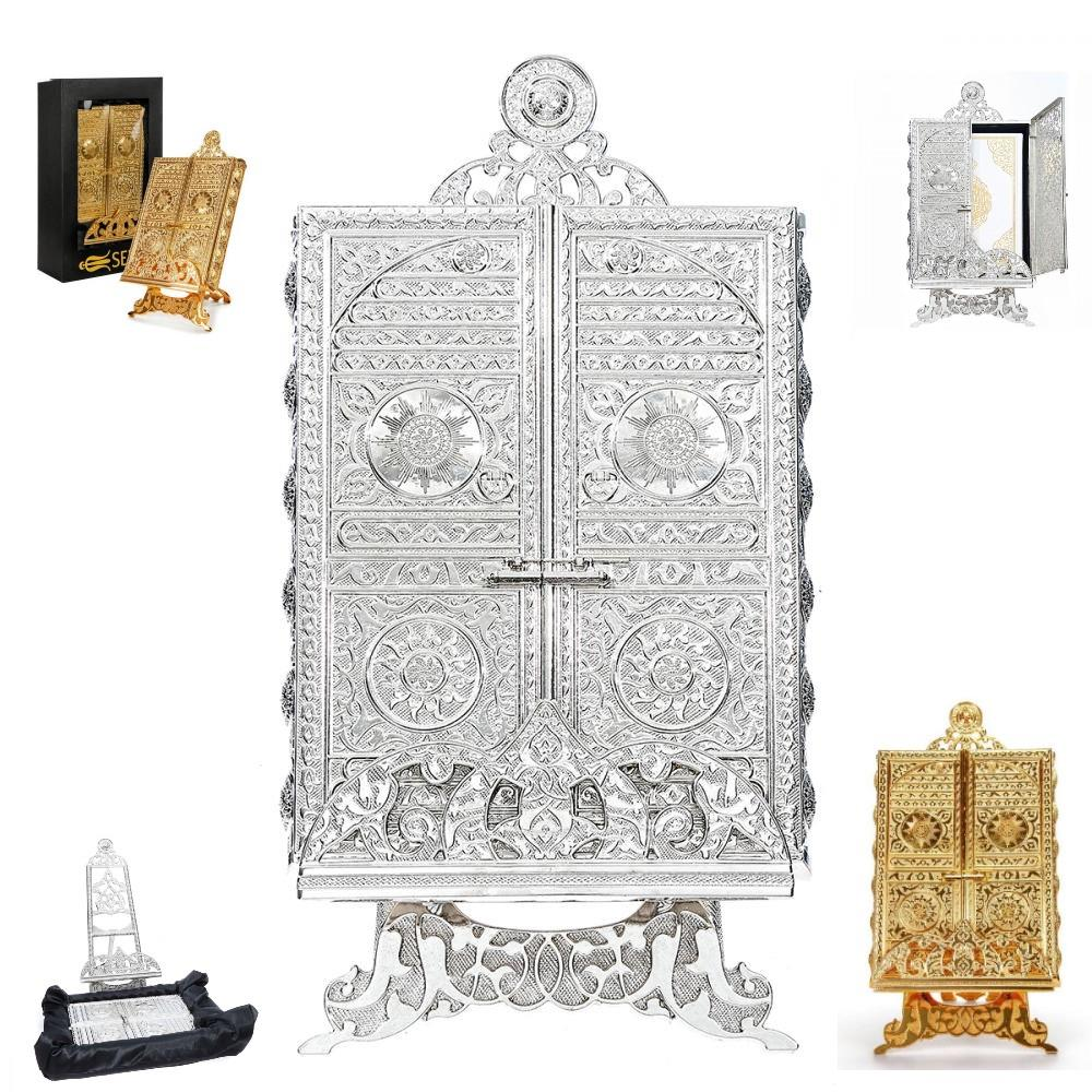 Kabe Kapısı Desenli Gümüş Kuranı Kerim Kutusu