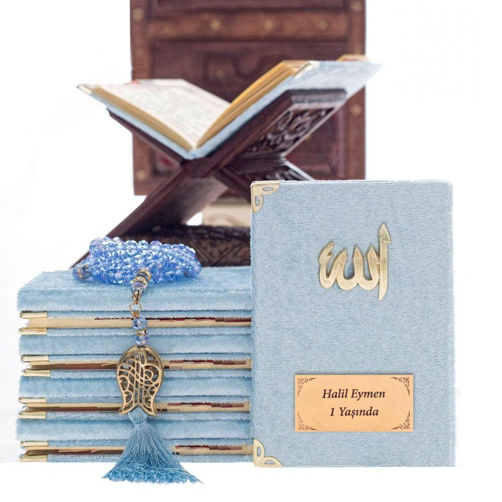 <span>Kadife Kaplı Yasin Kitabı 128 Sayfa Allah Lafızlı, İsim Baskılı Cep Boy Mavi</span>