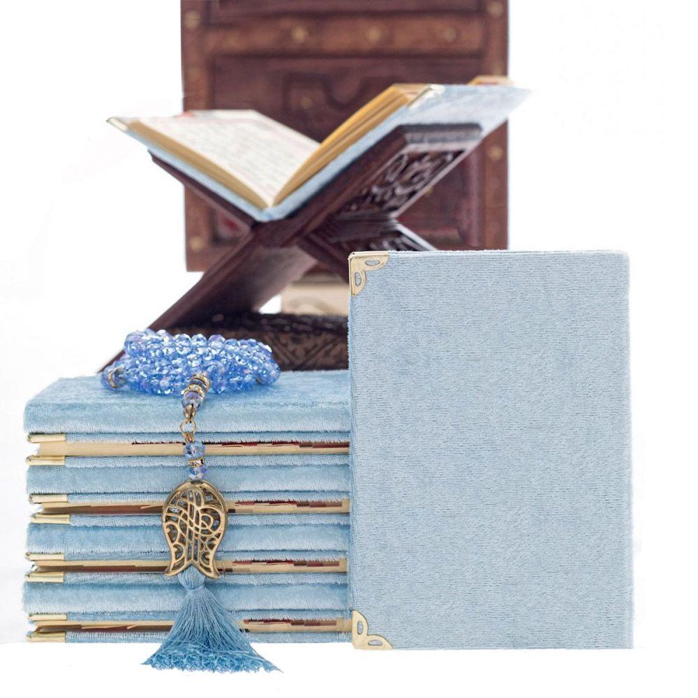 <span>Kadife Kaplı Yasin Kitabı 128 Sayfa Cep Boy Mavi</span>