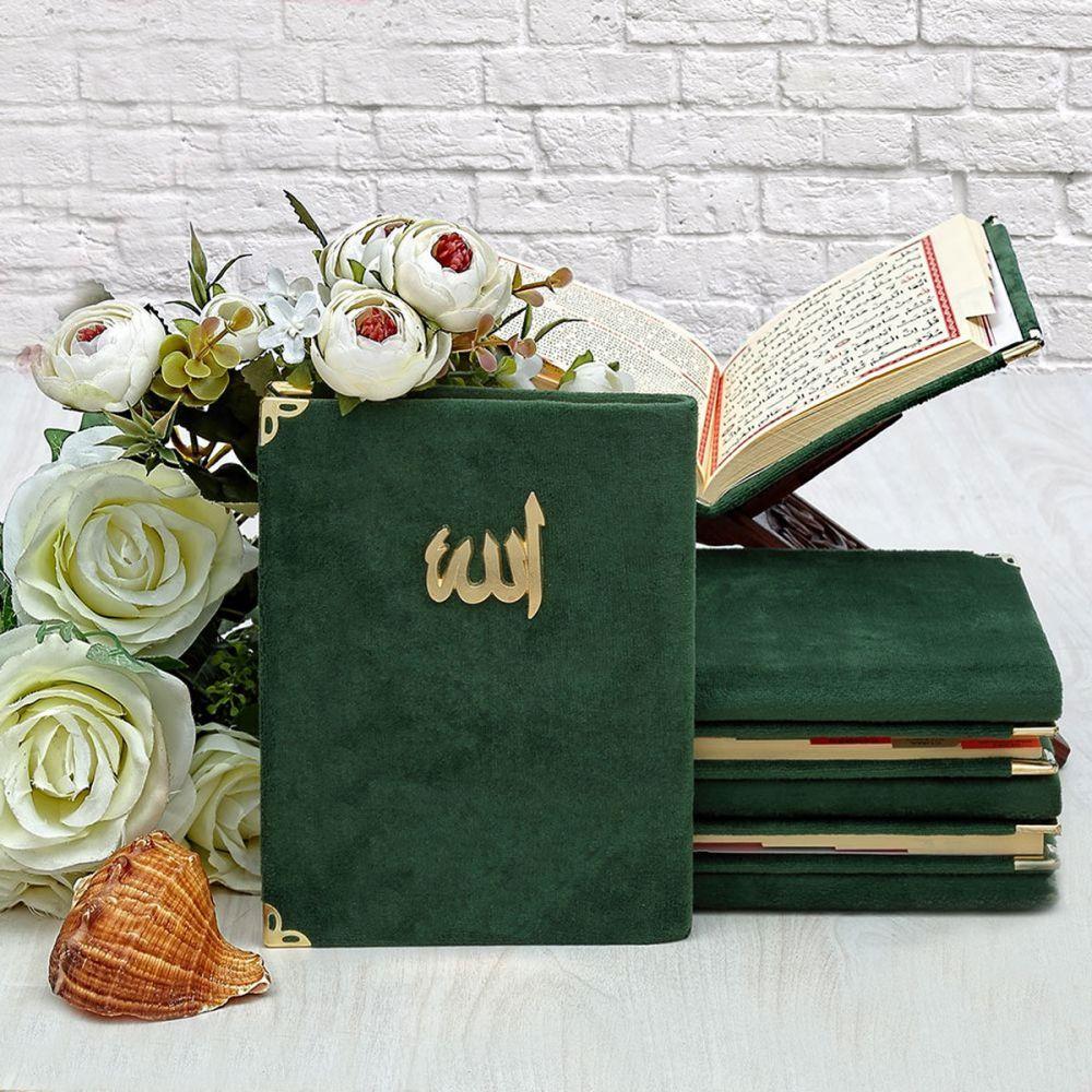 <span>Kadife Kaplı Yasin kitabı Çanta Boy 128 Sayfa, Allah Lafızlı Yeşil</span>