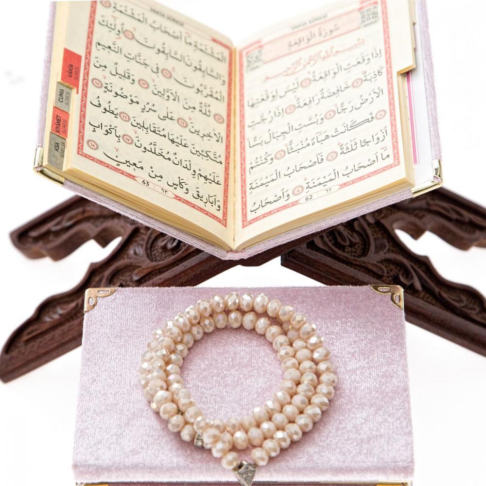 <span>Kadife Kaplı Yasin Kitabı Pembe (Allah Lafızlı)</span>