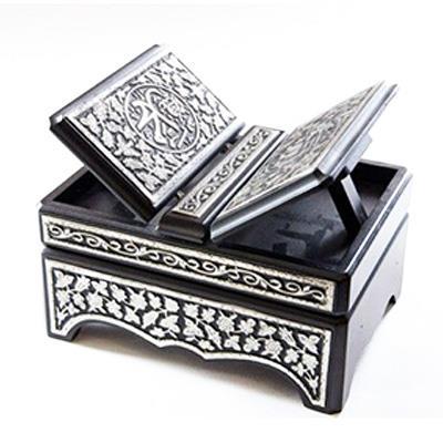 <span>Kişiye Özel Hediye Gümüş Kaplama Rahleli Sandık ( 17 x 24 )</span>