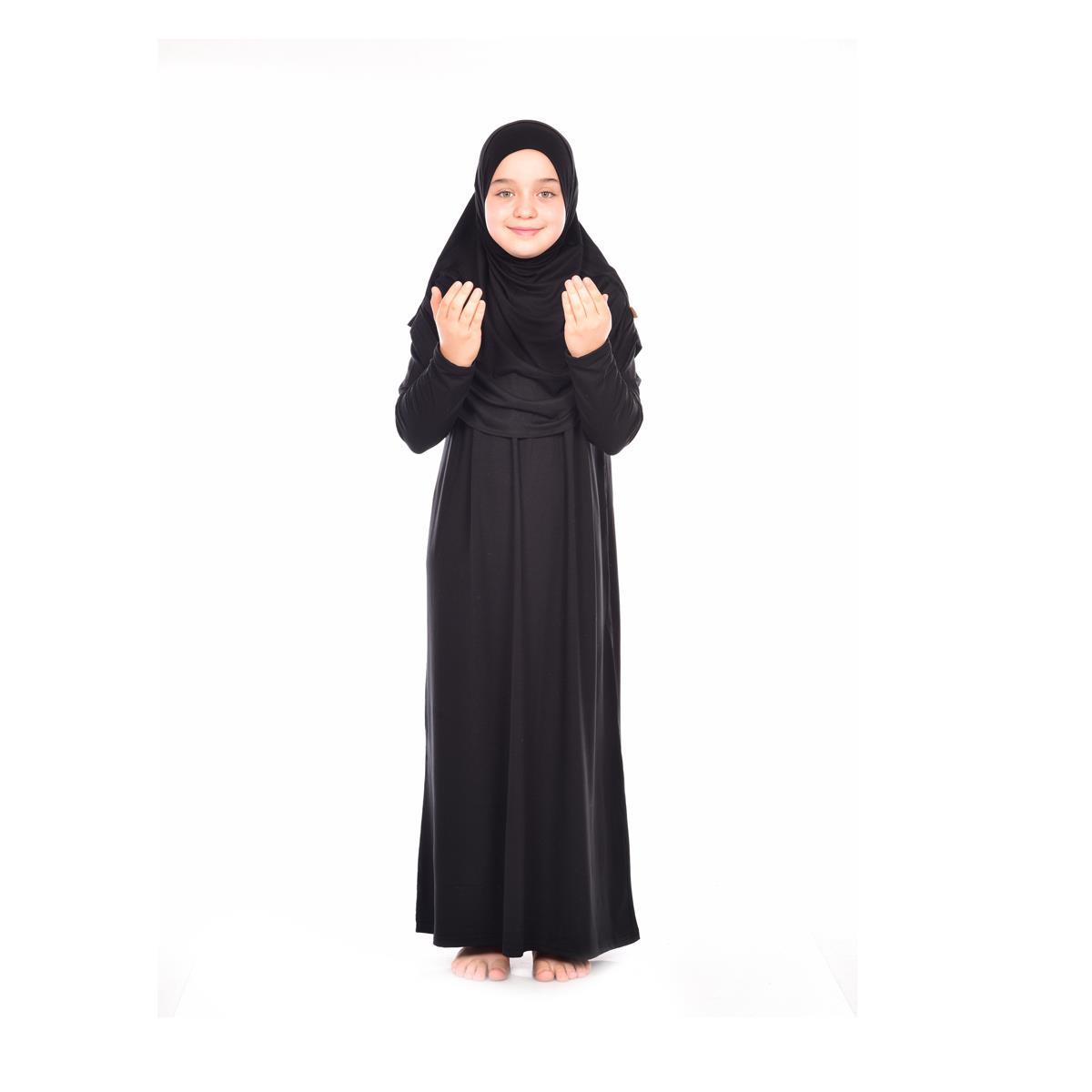 <span>Namaz Elbisesi Çocuk Siyah</span>