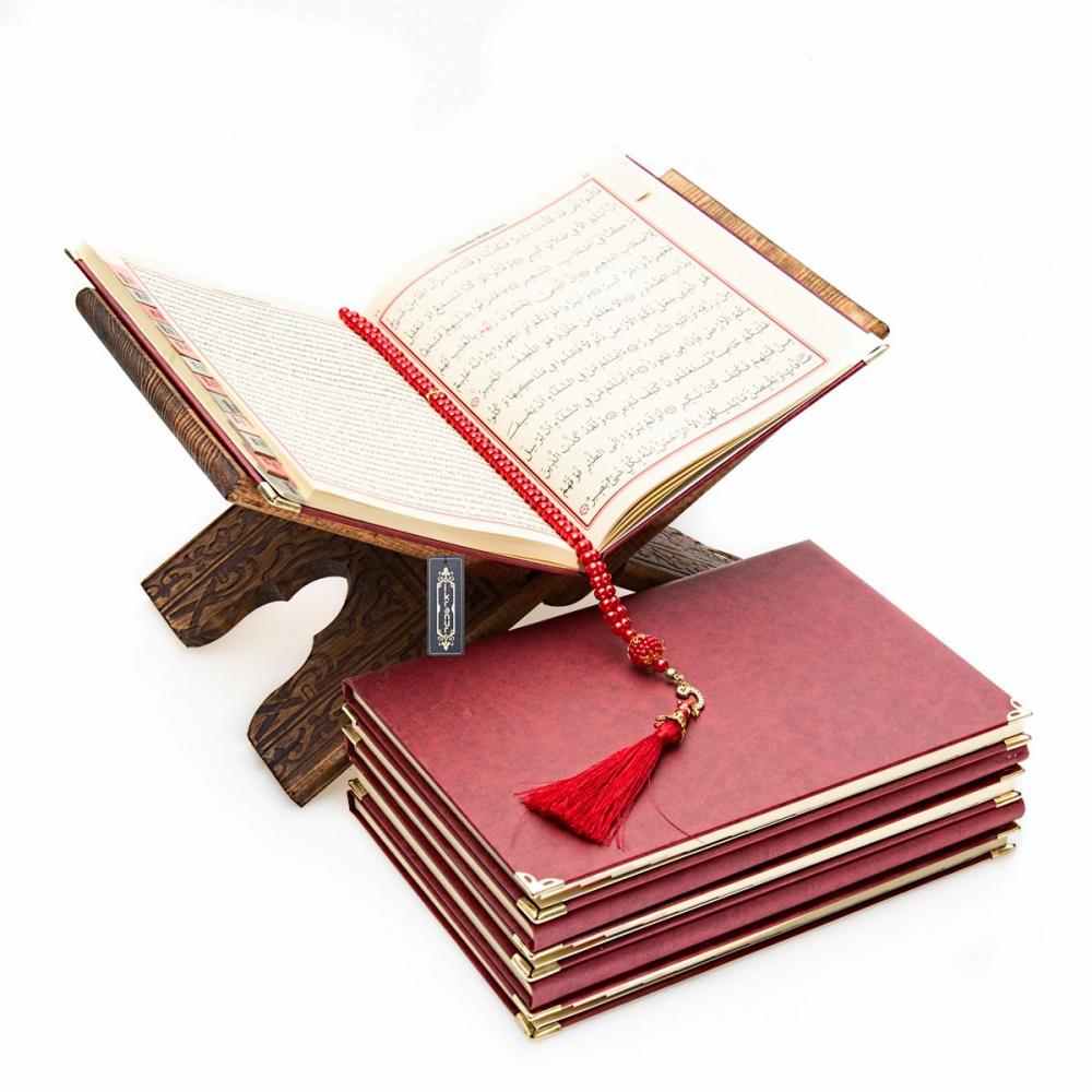 <span>Ortaboy Yasin Cüzü Özel Ciltli Kırmızı 192 Sayfa 50 Adet</span>