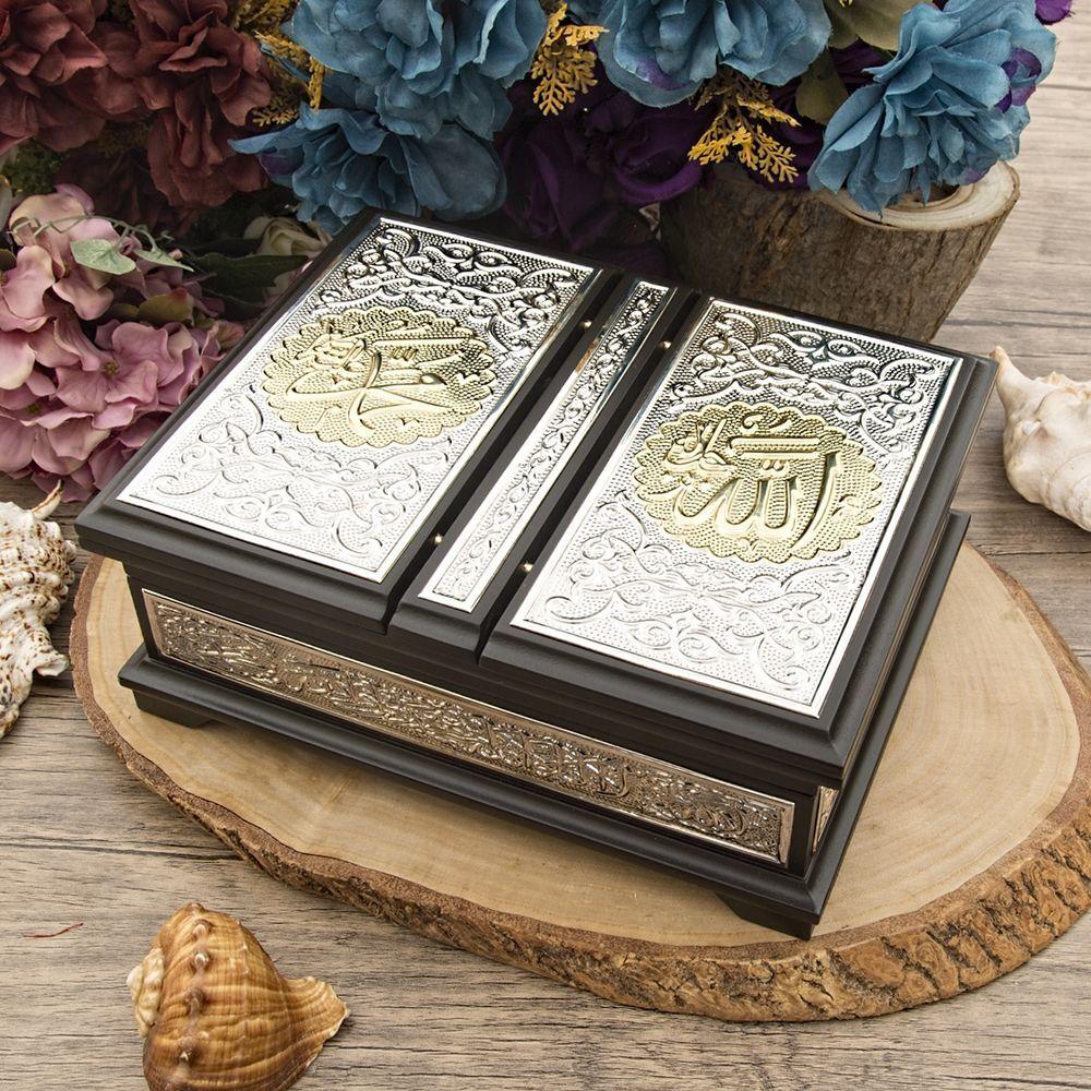 <span>Yaldızlı - Kanatlı Sandıklı Kur'an-ı Kerim</span>